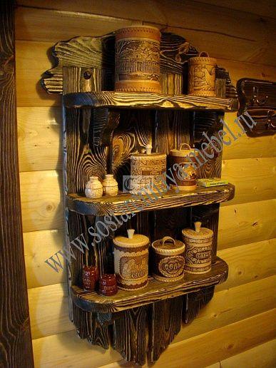 Настенная полка из массива сосны для банок, приправ, коричневая, три яруса, купить